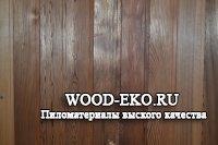 Фотогалерея компании WOOD-EKO