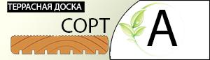 Террасная доска сорт А лиственница